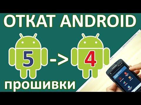 СКАЧАТЬ WhatsApp (Ватсап) для Samsung... - Вацап