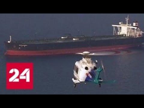 Атака на танкеры: