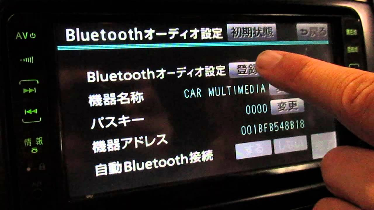 Toyota Corolla Owners Manual: Connecting Bluetooth (Multimedia system)