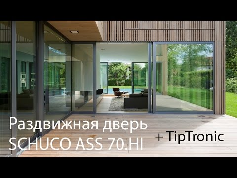 ass 70 hi tiptronic youtube. Black Bedroom Furniture Sets. Home Design Ideas