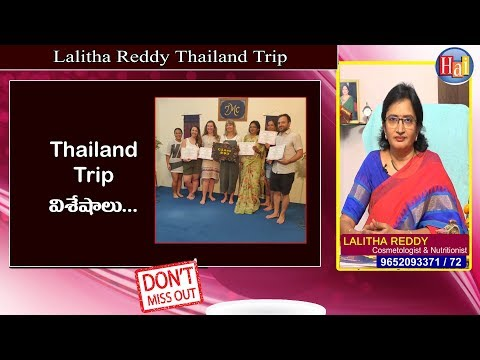 Lalitha Reddy About Thailand Trip L Learning And Memories L Hai TV