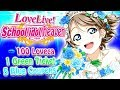 MY DAUGHTER IS GETTING MARRIED, YOU WATANABE WEDDING SET SCOUT | LOVE LIVE SCHOOL IDOL FESTIVAL