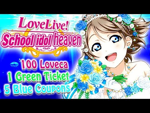 MY DAUGHTER IS GETTING MARRIED, YOU WATANABE WEDDING SET SCOUT   LOVE LIVE SCHOOL IDOL FESTIVAL