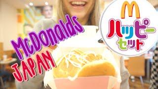 McDonalds Japan Happy Meal マックのプチパンケーキ美味しい!