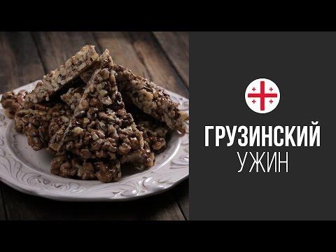 Кедровые орехи - рецепты с фото