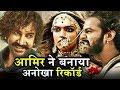 Thugs of Hindostan ने तोड़े   सारे रिकॉर्ड, होगी Widest Ima Screen में रिलीज़