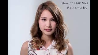 ヤシコンのPlanarとSonnaって何がどう違うのか、スタジオで実験してみた。 thumbnail