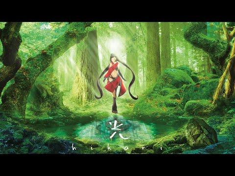 【オリジナルソング】光 / AZKi 【2020.4.15リリース】