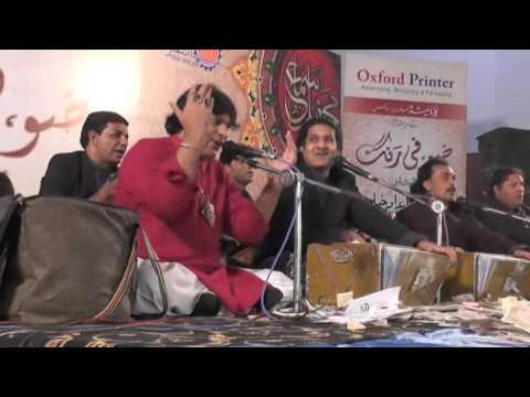 Ni Main Jana Jogi De Naal... Sufi Rang, Sahiwal. Sher Miandad