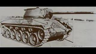 Т-67 под высоким КПД,9095 кпд за бой