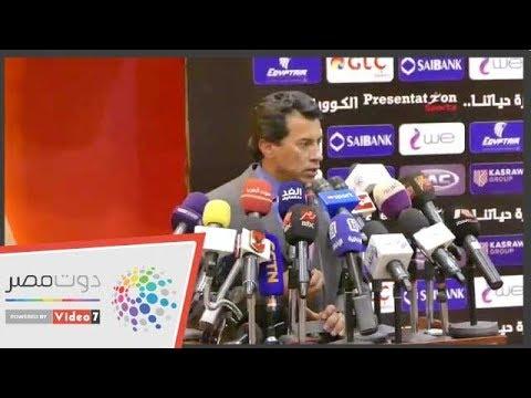 وزير الرياضة يكشف تفاصيل اجتماعه مع الجبلاية  - 19:54-2019 / 1 / 13
