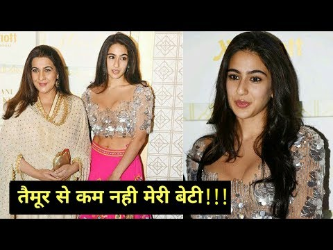 Saif's daughter Sara Ali Khan Steals the eyes with mother Amrita Singh |Competition to Taimur!