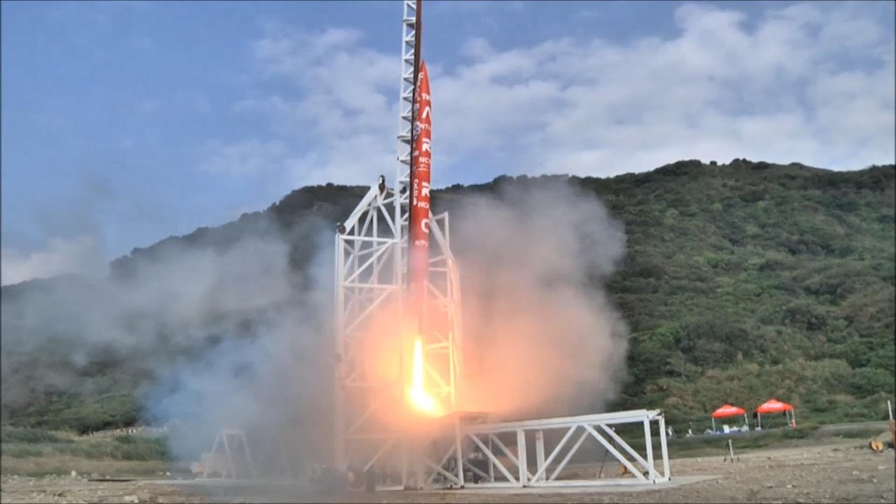 Taiwan Space Rocket - Pics about space