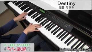 楽譜はコチラ http://www.print-gakufu.com/score/detail/67053/ 【ぷりんと楽譜】 http://www.print-gakufu.com/