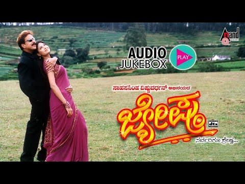 Jyesta | Audio JukeBox | Feat. Vishnuvardan,Ashima Bhalla | New Kannada