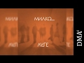Millko - 05 - Ti ne si sam | album: Lugje