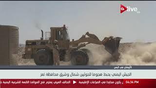 الجيش اليمني يحبط هجوماً للحوثيين شمال وشرق محافظة تعز