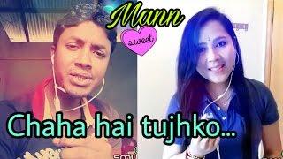 Chaha hai tujhko.. Mann. My karaoke 66