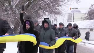 День Соборности Украины вблизи админграницы с Крымом