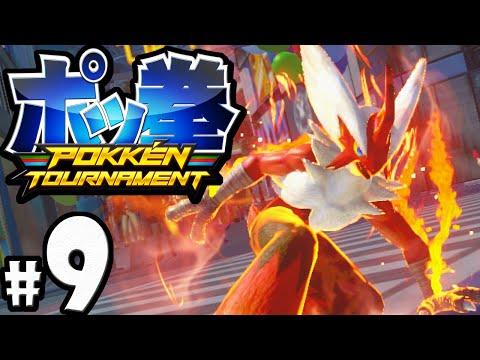 Pokken Tournament Gameplay Walkthrough Blaziken Ferrum League PART 9 Pokemon Nintendo Wii U 60fps
