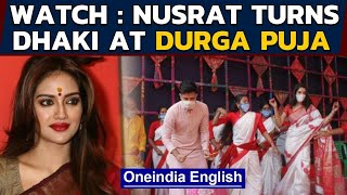 TMC MP Nusrat Jahan dances, plays dhak at Durga Puja: Watch | Oneindia News