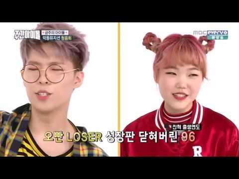 [Engsub][HD Full] 160525 AKMU (Akdong Musician) @ Weekly Idol Ep252