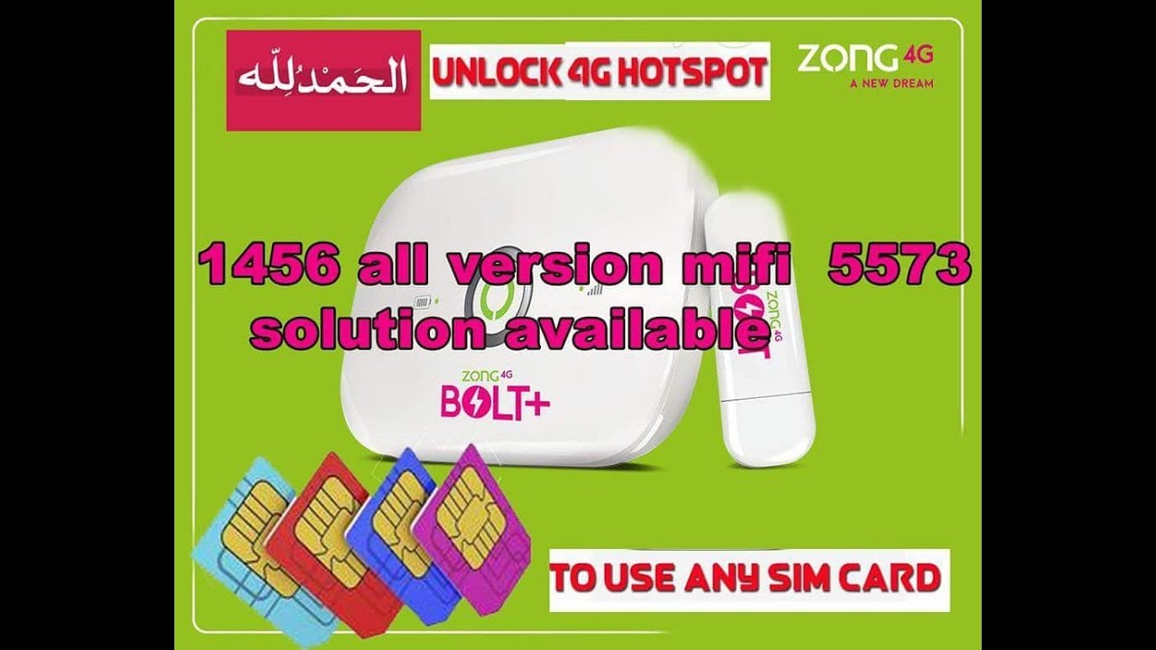 Zong Bolt+ E5573Cs-322 1456 All Version Unlock All Sim Working