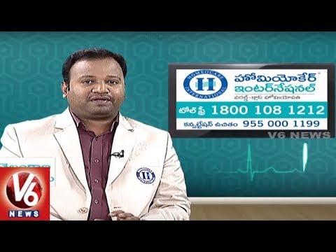 Piles, Fistula & Fissure Problems | Reasons And Treatment | Homeocare International | V6 Good Health