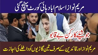 Maryam Nawaz Shareef Reached Islamabad High Court Along With Captain Safdar And Party Leaders