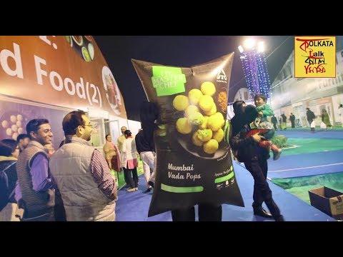India International Mega Trade Fair | Grand Shopping Festival