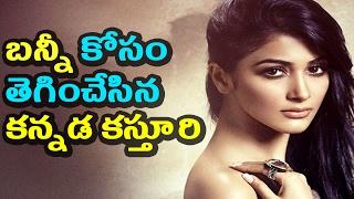 Pooja hegde full exposing in allu arjun dj | tollywood nagar