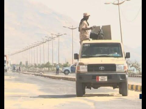 -قوات النخبة- تعثر على أسلحة في وادي المسيني بحضرموت  - نشر قبل 41 دقيقة