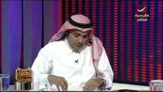 يحيى الأمير يحاور د.فهد الحارثي ود.عبدالله الحمود للحديث عن