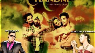 O Meri Chandni (FULL Song) -Parichay & Sunidhi Chauhan, Music by RDB, Film-Chaar Din Ki Chandni