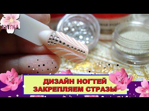 Светлана керимова новые видео уроки видео ::