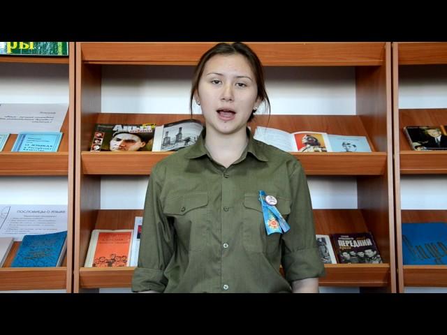 Изображение предпросмотра прочтения – АнжеликаМалева читает произведение «Зоя» М.И.Алигер