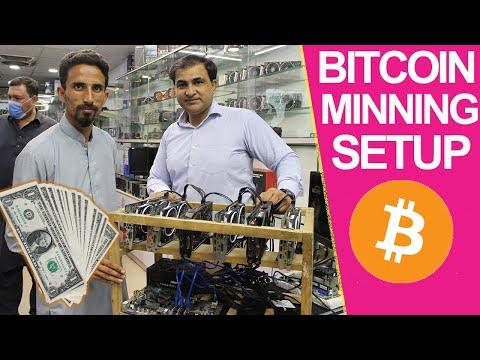 Bitcoin Mining In Pakistan | Mining Setup | Bitcoin Mining Machine Price In Pakistan