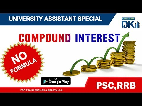 Simple Compound Interest Mathametics Video Tutorial best explanationPart 1) - PSC Exams