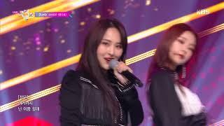 Dumb -  밴디트(BVNDIT) [뮤직뱅크 Music Bank] 20191115