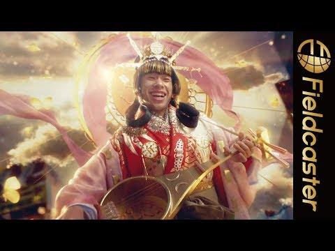 【絵面が凄いwww】「弁天」織田信成が女性に癒しを届ける!