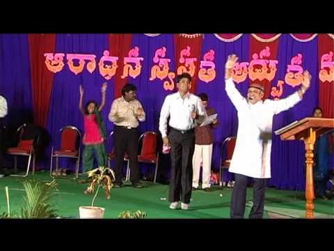 Fr.S.J. Berchmans's Telugu Worship