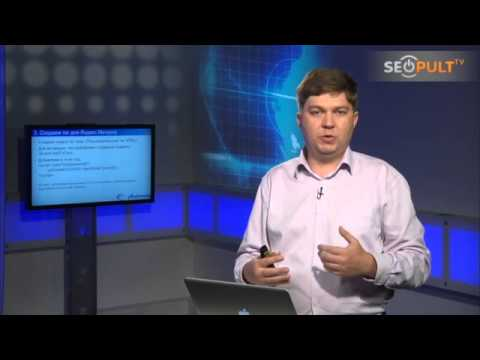 Google Tag Manager для электронной коммерции