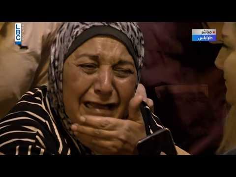 لبنان ينتفض -  صرخة ودمعة لامرأة مسنة في طرابلس ابني لاجئ في الخارج بينما الغريب يعيش في وطني