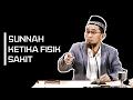 Sunnah Nabi ﷺ Ketika Fisik Kita Sakit | Ustadz Adi Hidayat Lc MA