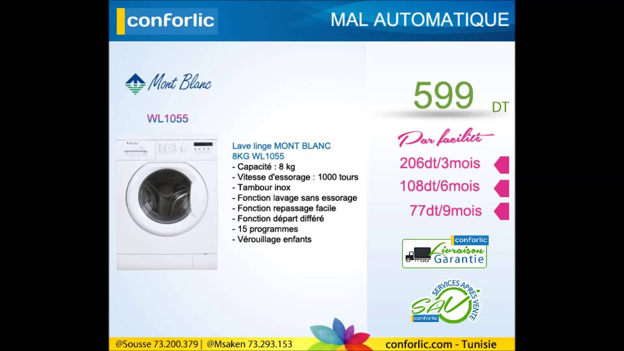 conforlic catalogue machine a laver automatique mont blanc juin 2013 youtube. Black Bedroom Furniture Sets. Home Design Ideas