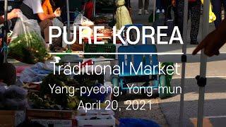 [4K Pure Korea Walk] 양평 용문 5일장…