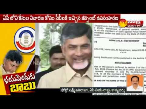 ap-news-telangana-news-ap-now-witness-modern-kuruk