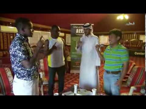 """Bro. Yusuf Ocampo - """"Turning Point"""" - نقطة تحول - Qatar TV"""