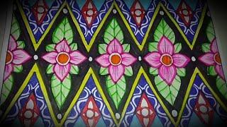 Menggambar Batik Motif Bunga #mudah Lho