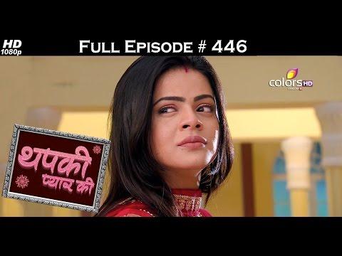 Thapki Pyar Ki - 30th September 2016 - थपकी प्यार की - Full Episode HD